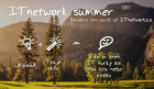 ITnetwork summer 2017